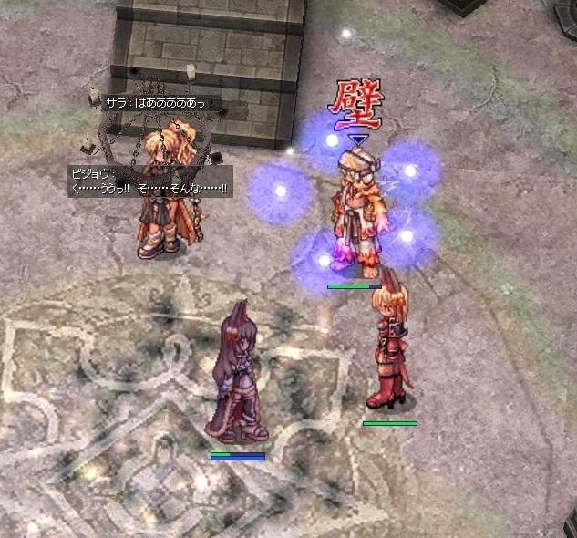 悪夢の神殿2