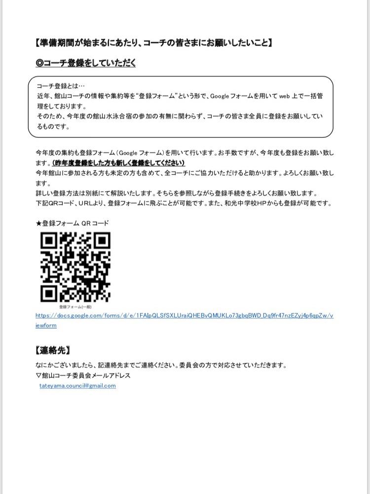 20180510221041ec1.jpeg