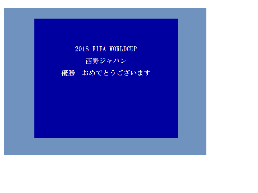 samuraiblue-ppp.png