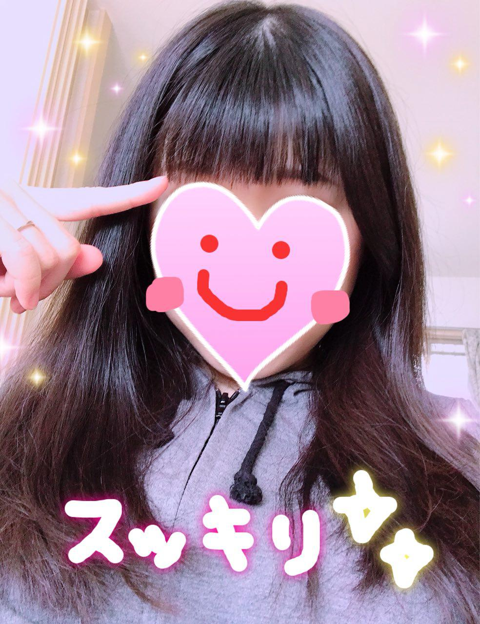 photo_2018-04-05_21-57-09.jpg