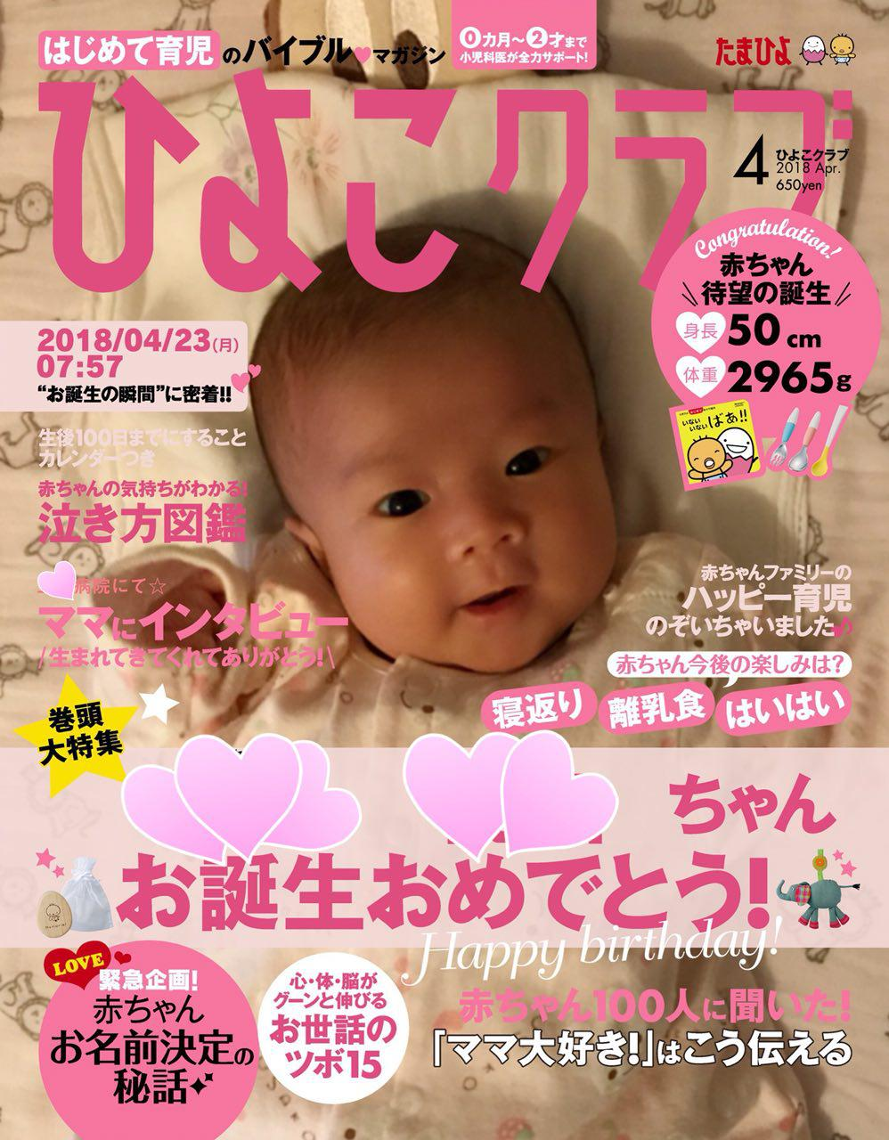 photo_2018-05-30_23-05-38.jpg