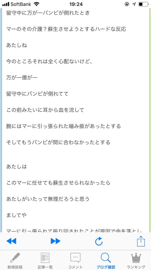 fc2blog_2018051622332297a.jpg