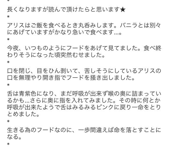 fc2blog_20180616005510a2a.jpg