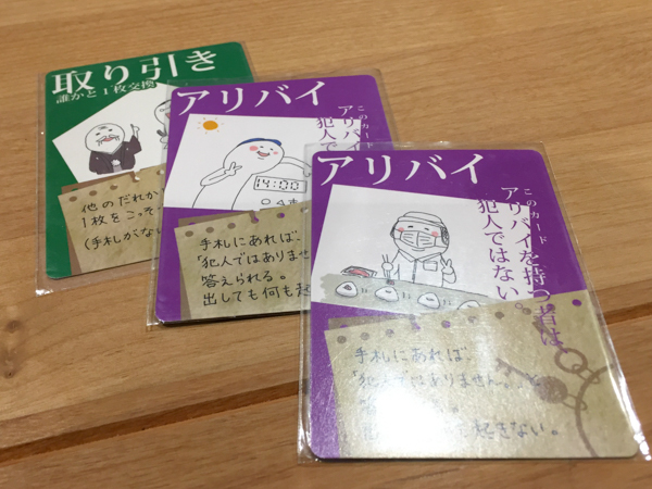 hukidetyou180412-01_600px.jpg