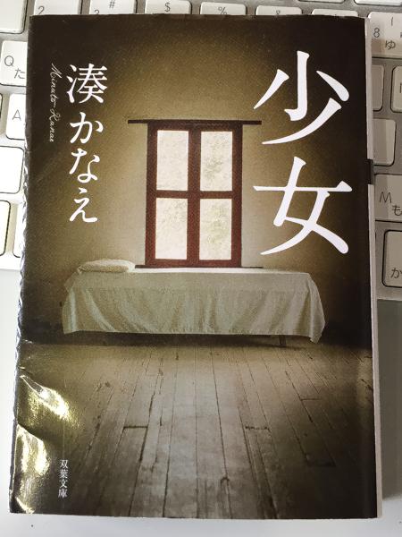 syoujo180412-01_600px.jpg