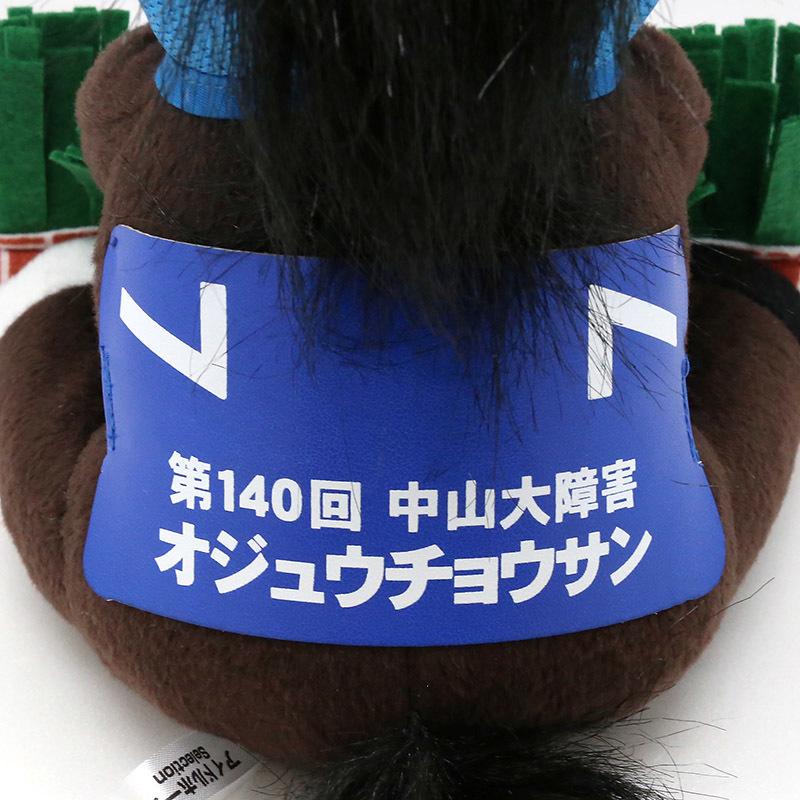 tekityu-shinbun-web.jp