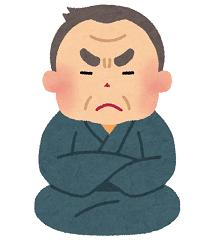 http://tekityu-shinbun-web.com/0423