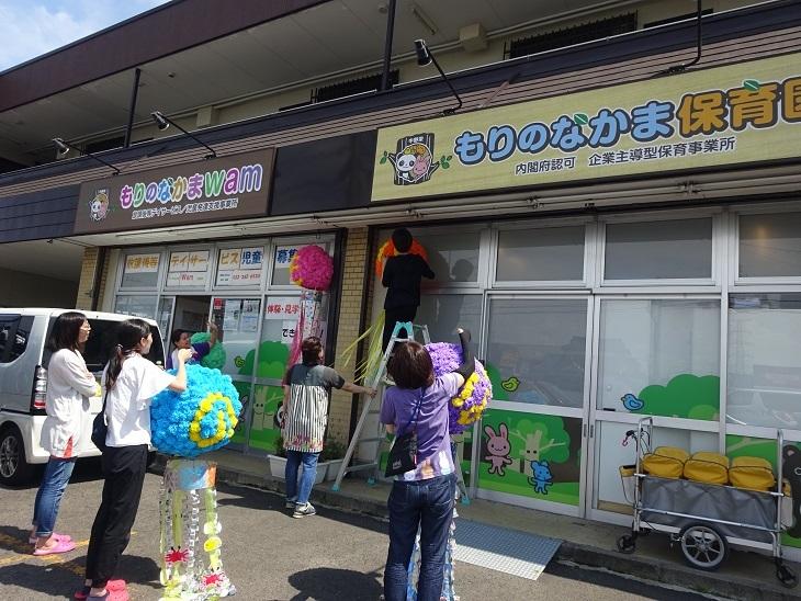 DSC03183blog.jpg