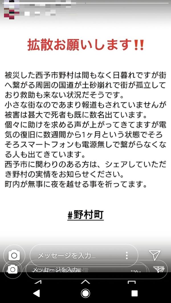 Screenshot_20180707-224919.png