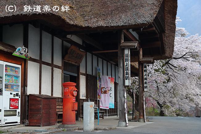 20180421湯野上温泉駅011DX2