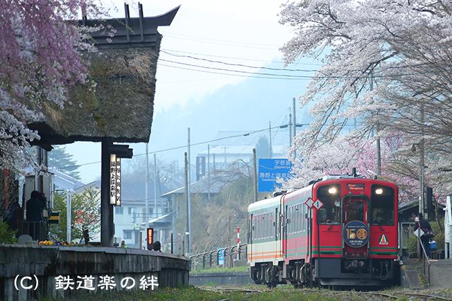 20180421湯野上温泉駅071DX2