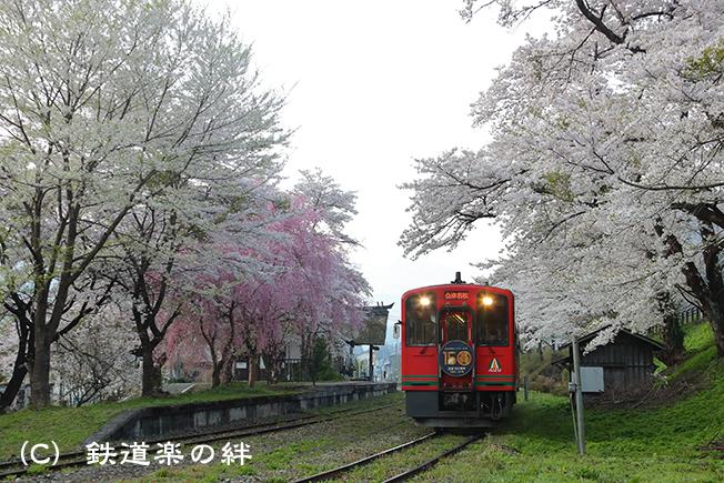 20180421湯野上温泉駅081DX2