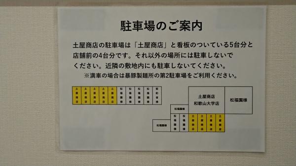 03_180413.jpg