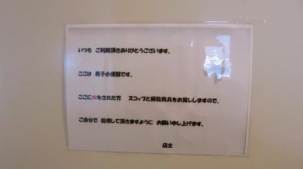 10_180429_01.jpg