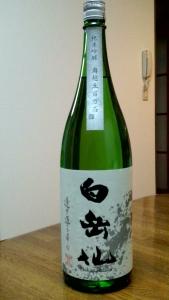 安本酒造白岳仙奥越五百万石瓶姿