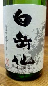 安本酒造白岳仙奥越五百万石ラベル