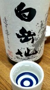 安本酒造白岳仙奥越五百万石水色