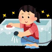 掃除,お風呂