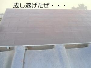 軒天上,ペンキ,塗装