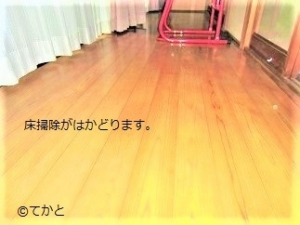 床掃除,縁側,180705