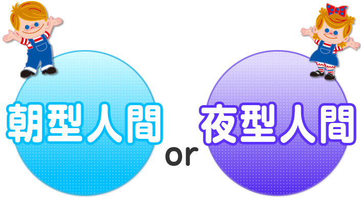 dotchi_thema15_result_b.png