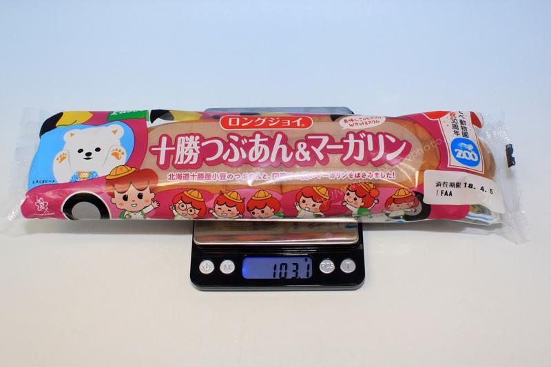 愛媛県立とべ動物園 開園30周年 記念パッケージ ロングジョイ パン 十勝つぶあん&マーガリン