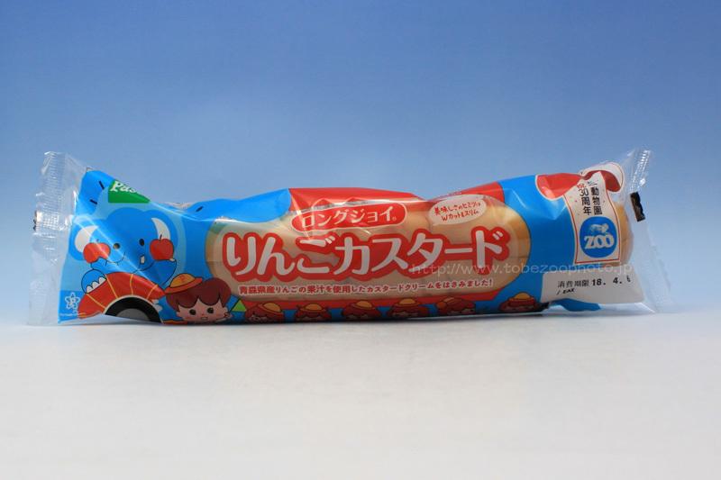 愛媛県立とべ動物園 開園30周年 記念パッケージ ロングジョイ パン りんごカスタード