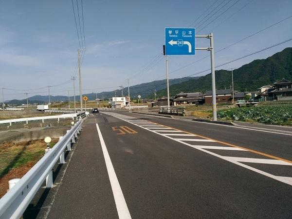 18_kotohirahe.jpg