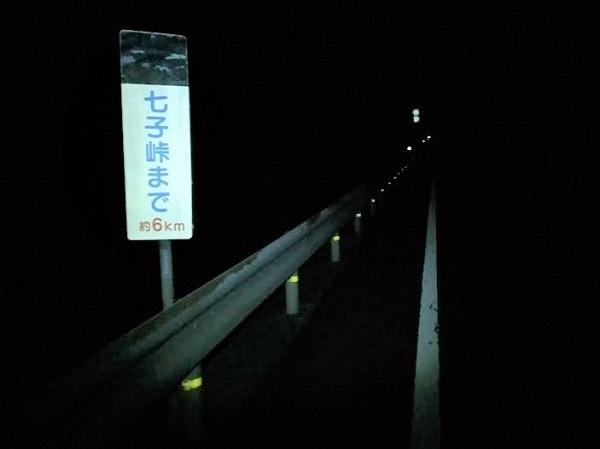 2_nanako0256.jpg