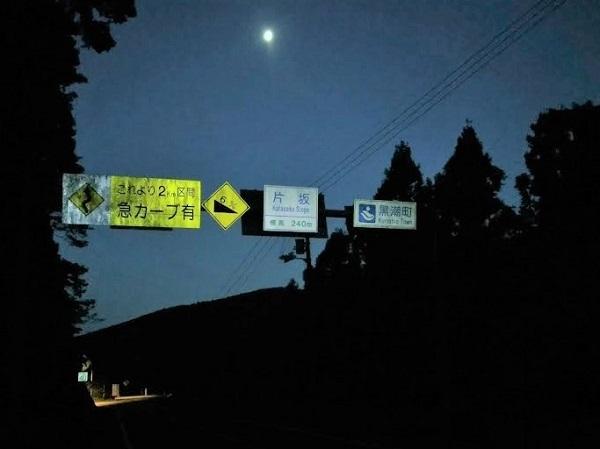 3_katasaka0446.jpg