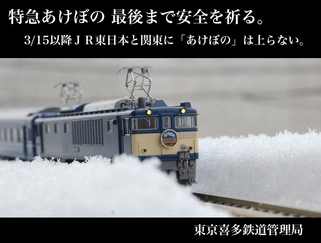 006_140216_top.jpg