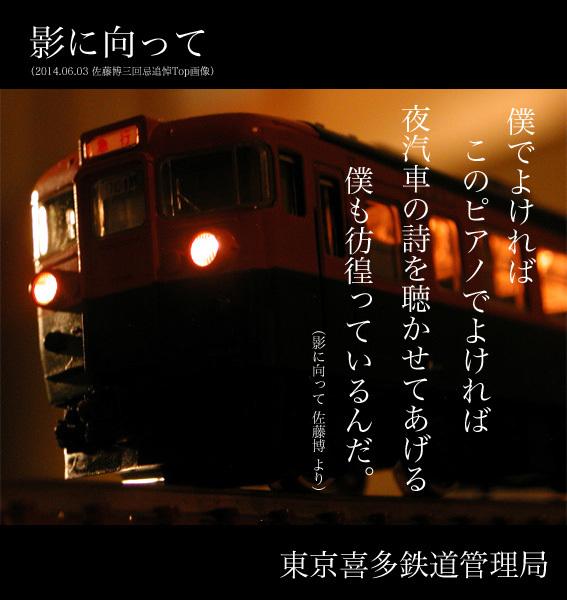 007_140603_top.jpg