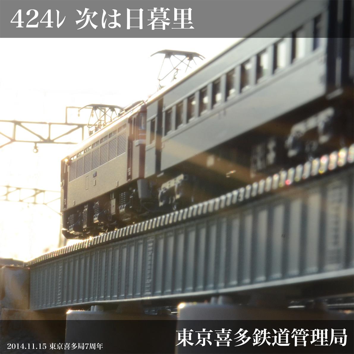 008_141122_top.jpg
