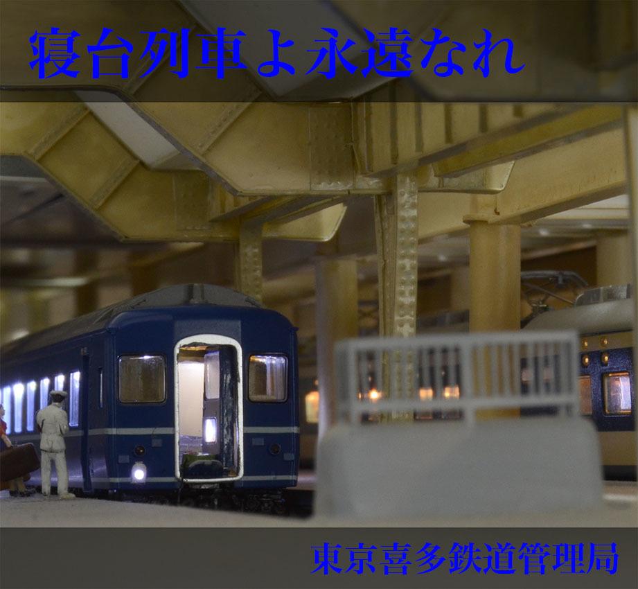 009_150728_top.jpg