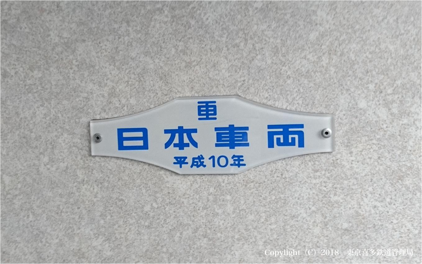 180429_004.jpg