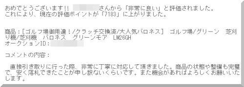 HYOUKAj12.jpg