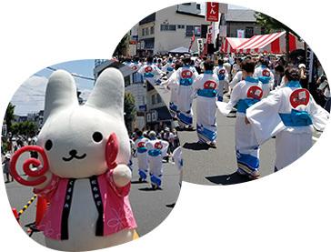 富士見夏まつり2018