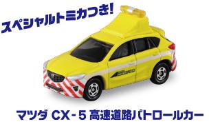 2speed_kosoku_05.jpg