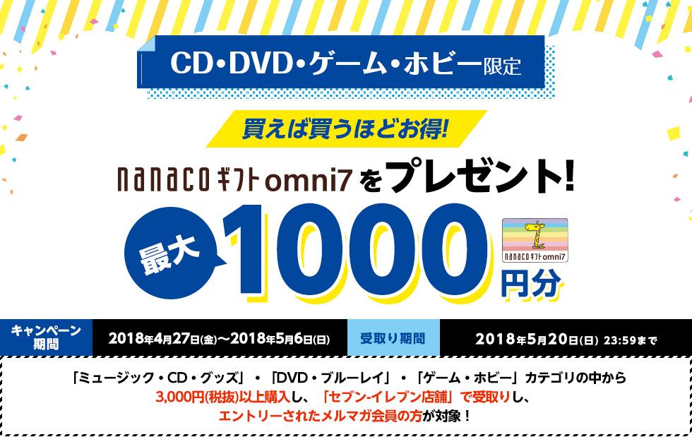 980_1000cp_main.jpg