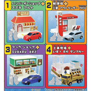 amiami_goods-00229497.jpg