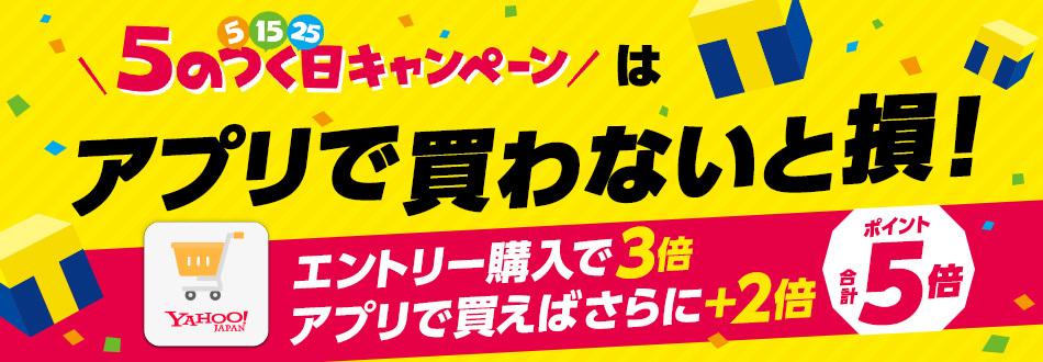 title_v6.jpg