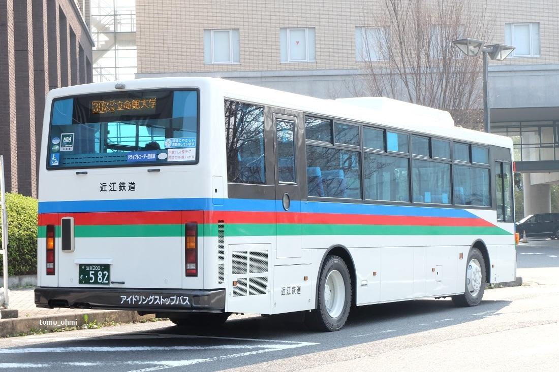 DSCF8813.jpg
