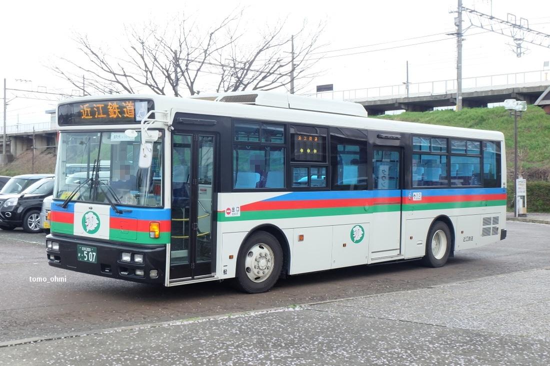 DSCF8995.jpg
