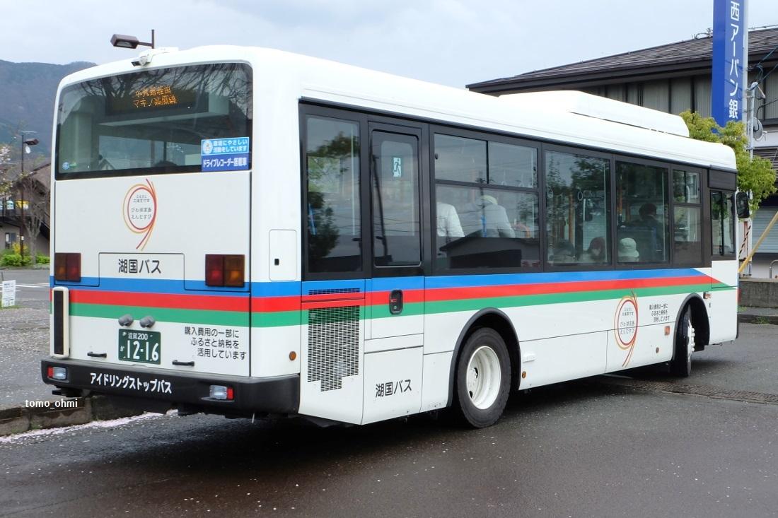 DSCF9079.jpg