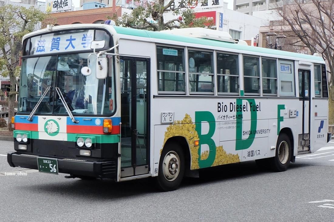 DSCF9386.jpg