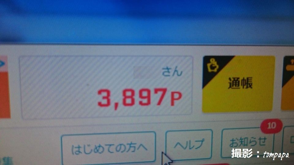 DSC_8617b.jpg