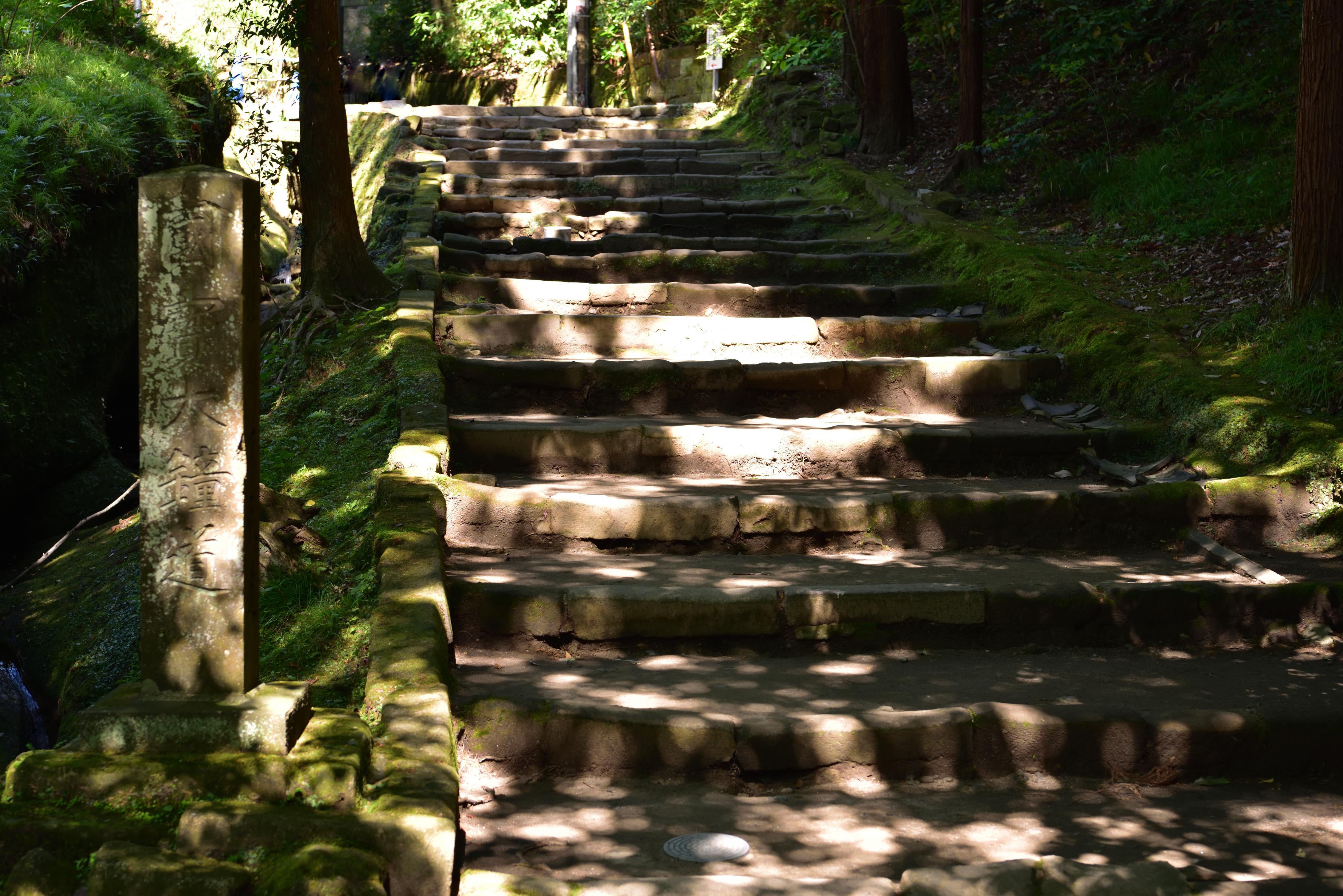円覚寺石階段