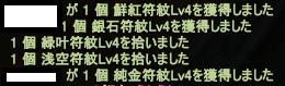 6・24曙分配