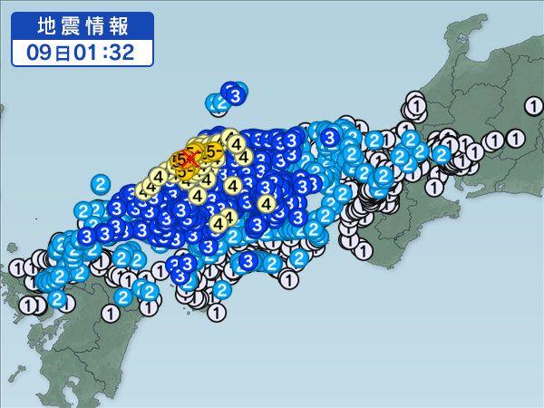 地震情報鳥取