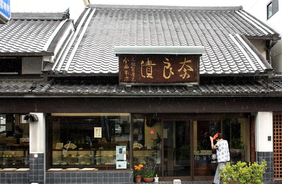 no509_01奈良漬の店